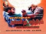 Ramesh Remake Agni Natchathiram Tamil Telugu