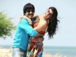Daruvu Movie Review