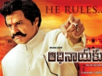 Adhinayakudu Movie Review