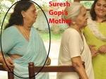 Suresh Gopi Mother Dies V Gyanalakshmi Amma