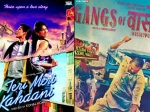 Teri Meri Kahaani Gangs Of Wasseypur Opening Box Office