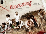 Dandupalya Movie Review