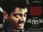 Billa 2 Distributor Heart Attack