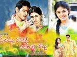 Svsc Not Remake K3g Dil Raju