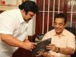 Prabhu Invites Kamal Hassan Kumki Audio