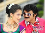 Balakrishna Srimannarayana Official Trailer Released