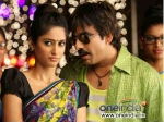 Ravi Teja Daruvu First Day Collection Box Office