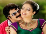 Balakrishna Srimannarayana Platinum Disc Function