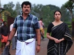 Thappana Twitter Movie Review Mammootty Charmy Kaur