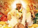 Shirdi Sai Movie Review