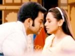 Aiyaa Official Trailer Released Rani Mukherjee