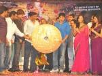 Pawan Kalyan Release Srikanth Devaraya Audio