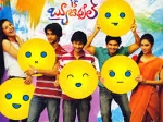 Life Is Beautiful First Week Collection Box Office