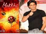 Shahrukh Khan Rajamouli Makkhi Must Watch With Kids