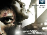 Maattrraan Movie Review