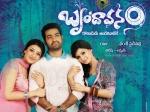 Top 10 Alltime Highest Grossing Telugu Movies Boxoffice