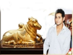 Mahesh Babu Thrilled Third Best Actor Nandi Award