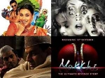 Aiyyaa Bhootreturns Makkhi Weekend Collection Boxoffice
