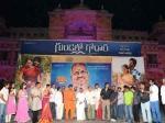 Pictures Ilayaraja Mohan Gundello Godari Audio Release