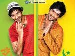 Vishnu Dhenikaina Ready 2 Day Collection Box Office