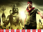 Nagarjuna Damarukam Dubai Release