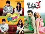 Okkadine Clash Routine Love Story Box Office