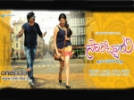 Ravi Teja Kajal First Look Sarocharu Posters