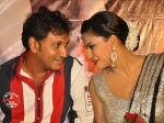 Veena Malik Kissed Hugged Hemanth Madhukar Stage