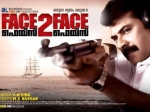 Face To Face Movie Review