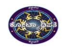 Registration Kannadada Kotyadhipati 2 Begins