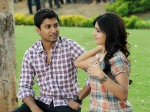 Yeto Vellipoyindi Manasu Movie Review