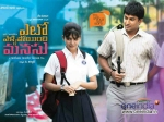 Yeto Vellipoyindi Manasu Reviews Rating Critics Verdict