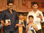 Seethamma Vakitlo Sirimalle Chettu Audio Release Photos