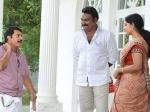 Bavuttiyude Namathil Movie Review