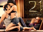 Table No 21 1st Weekend 3 Days Collection Box Office