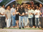 Ss Rajamouli Release Ram Ongole Gitta Music Pictures