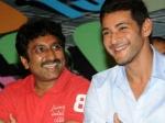 Mahesh Babu Srinu Vaitla Next Film Aagadu