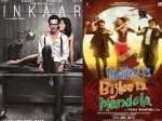 Inkaar Matru Ki Bijlee Ka Mandola Collection Box Office