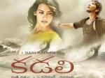 Kadali Movie Review