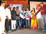 Naga Chaitanya Mr Pellikoduku Music Release Pictures