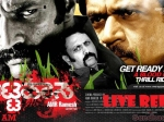 Attahasa Movie Review