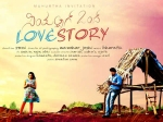 Simple Agond Love Story Review