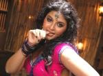 Anjali Rural Girl Vathikuchi