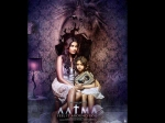 Revealed What Scares Aatma Star Bipasha Basu Most
