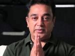 Kamal Hassan Neengalum Vellalam Oru Kodi