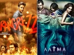 Aatma Rangrezz First Weekend Collection Box Office