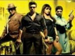 Ram Charan Priyanka Toofan Trailer Review