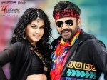Shadow Not Sent Mafia Backdrop Venkatesh