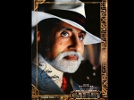 Amitabh Bachchan Not Worthy The Great Gatsby Poster