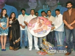 Something Something Siddharth Movie Audio Launch